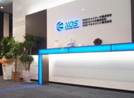 KOSネットワーク株式会社大阪本社