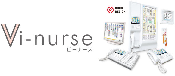 vi-nurse